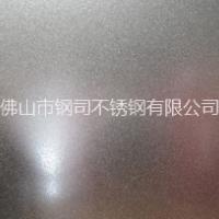 喷砂不锈钢板 不锈钢喷砂装饰板