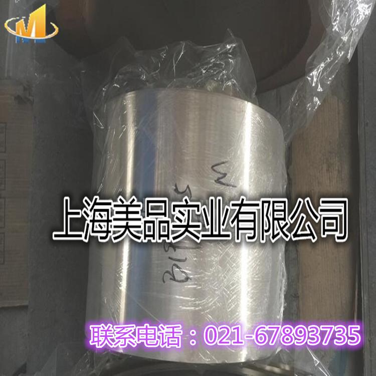 供应CuNi30Mn1Fe(CuNi30Fe铁白铜线材