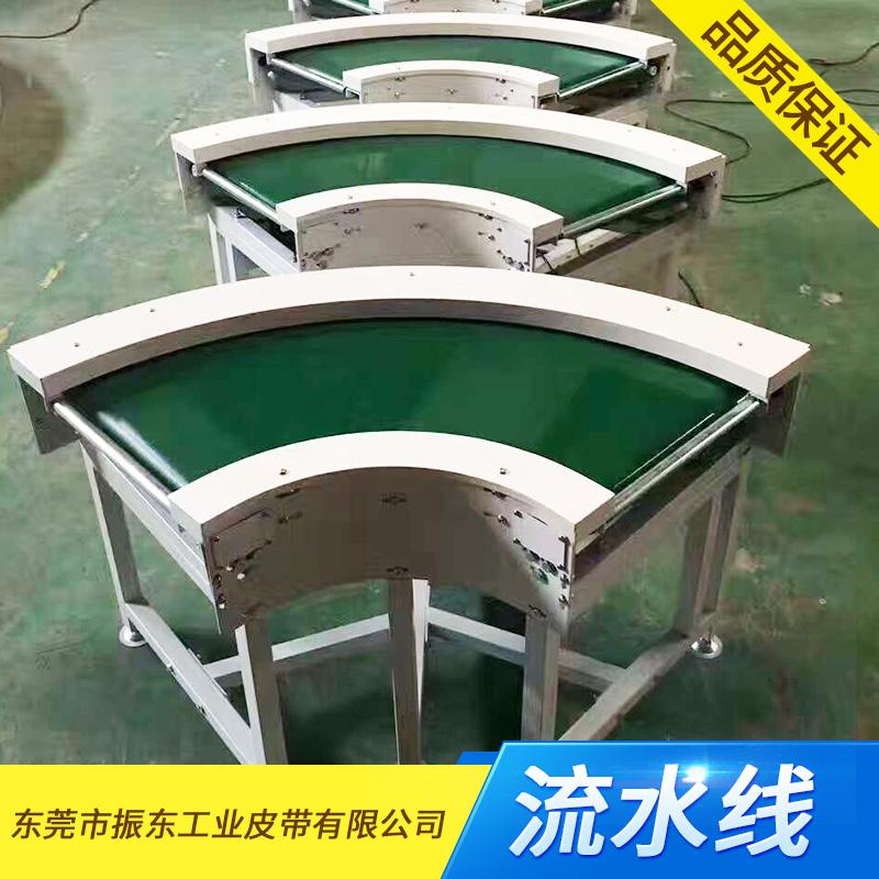 振东工业供应流水线 自动化生产线装配线 厂区流水线设备