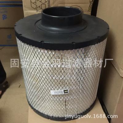 科菲迪尔供应利渤海 尔924,AF25965.10330469空气滤芯