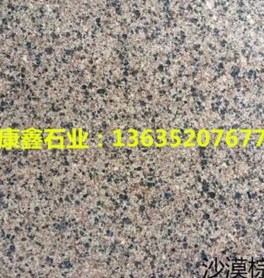 石材报价图片/石材报价样板图 (1)