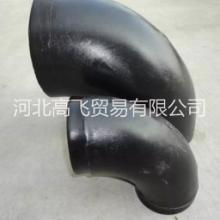 碳钢弯头   90°碳钢弯头  保材质碳钢弯头批发