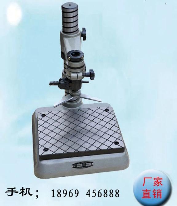 G904轴承宽度测量仪