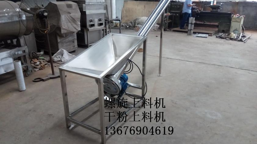 干粉上料机图片/干粉上料机样板图 (1)