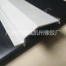 ABS挤出异型材加工 异型材报价 异型材供应商 异型材批发