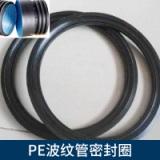 汇达机械供应PE波纹管密封圈 优质PE材质密封圈 批发促销价格实惠