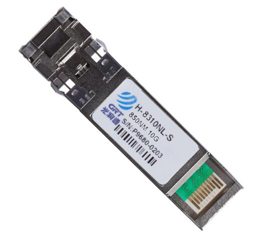 10G SFP+万兆多模光模块 H-8310NL-S  850nm 光润通