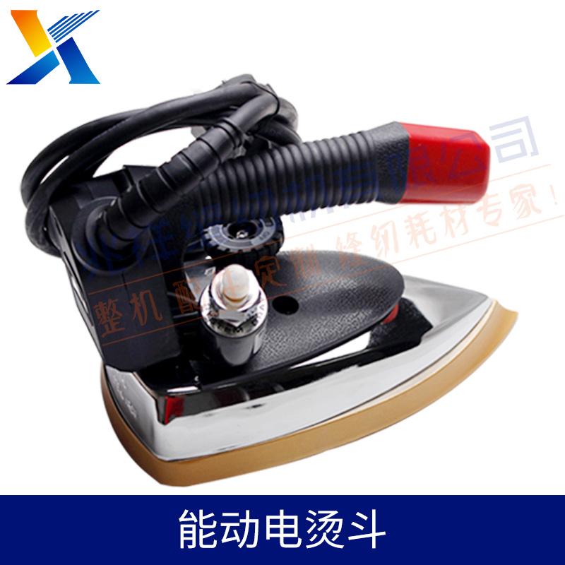 广州市兆祥缝纫机有限公司 专业吊瓶式蒸汽电熨斗  能动电烫斗