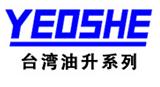 台湾油升液压油泵v系列变量柱塞泵