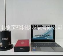 MA323便携式广播场强仪