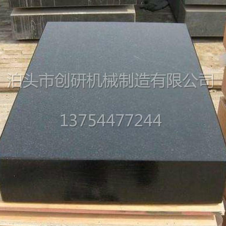 大理石平台产地 创研定制生产大理石平板大理石检验平板