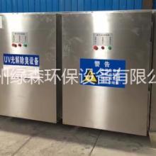 朝阳区新款UV光解油烟净化系列 光解除臭设备厂家 工业废气处理装置图片