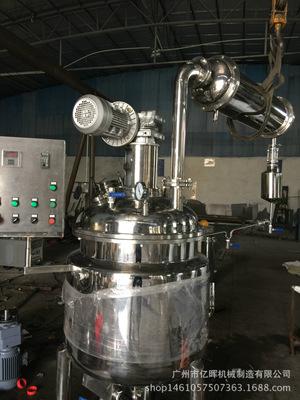 100L加热不锈钢反应釜蒸汽加热反应釜