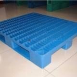 【采购价格】 塑料托盘 厂家直销