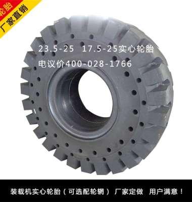 实心轮胎图片/实心轮胎样板图 (3)