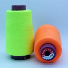 供应涤纶缝纫线PP线棉线SP线免泡油不断线