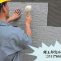 江门瓷砖胶厂家图片