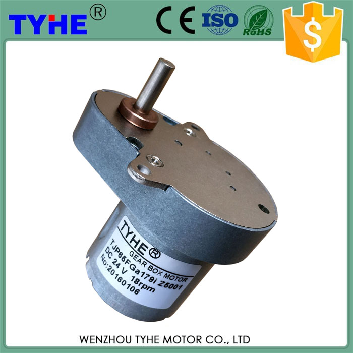 永磁65MM偏心方盖直流减速电机