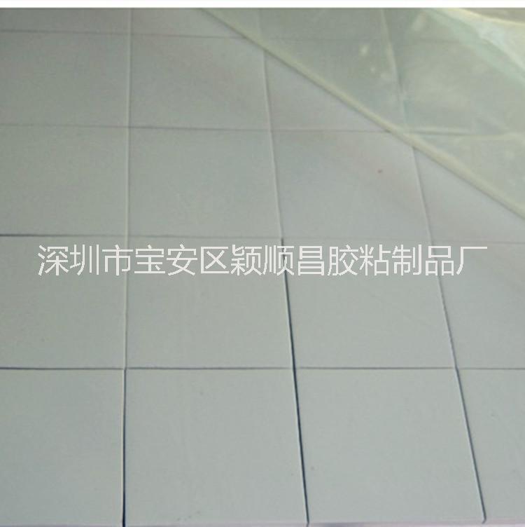 导热硅胶片 软性耐高温散热绝缘矽胶片定制 耐磨硅胶垫片电子材料厂家直销
