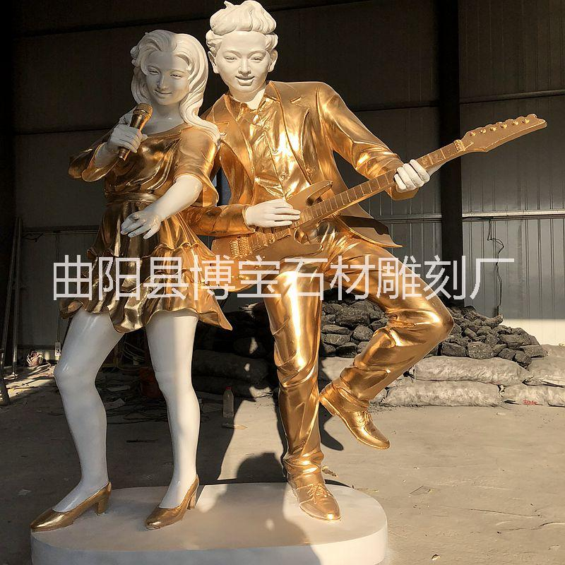 玻璃钢劲歌热舞雕塑 青年男女-公园现代人物玻璃钢雕塑工艺摆件