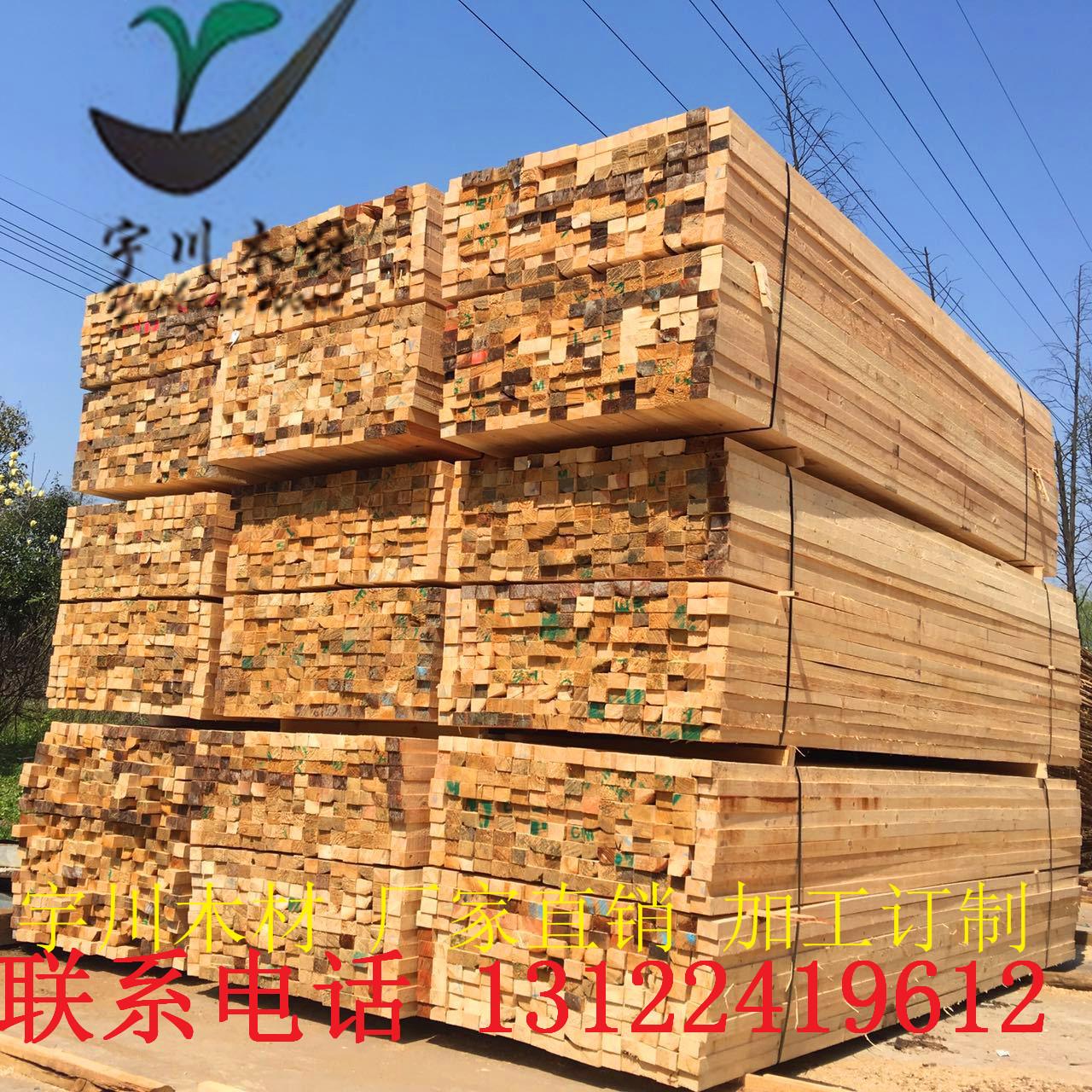 厂家直销实木板方花旗松辐射松铁杉落叶松樟子松松木方