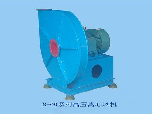8-09系列高压离心风机 长沙8-09,9-12系列高压离心风机厂家直销