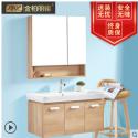 实木浴室柜组合图片