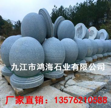 厂家承接各种材质石栏杆 石栏杆报价 石栏杆供应商 石栏杆批发