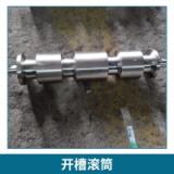 东莞市振东工业皮带有限公司供应PVC滚筒、灰色、白色PVC辊筒、防静电滚筒 开槽滚筒