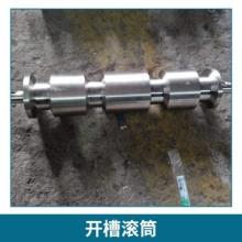 东莞市振东工业皮带有限公司供应PVC滚筒、灰色、白色PVC辊筒、防静电滚筒 开槽滚筒批发