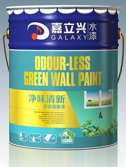 嘉立兴净味120清新环保墙面漆厂家直销