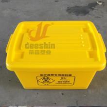 60升医疗周转箱 黄色医用药品箱黄色60L危险化学品塑料容器  医疗周转箱 黄色医用药品箱