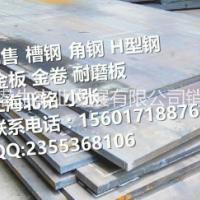 热轧板Q345D ,武钢 热轧横切板Q345D,现货库存来袭,量大优惠,低价出售