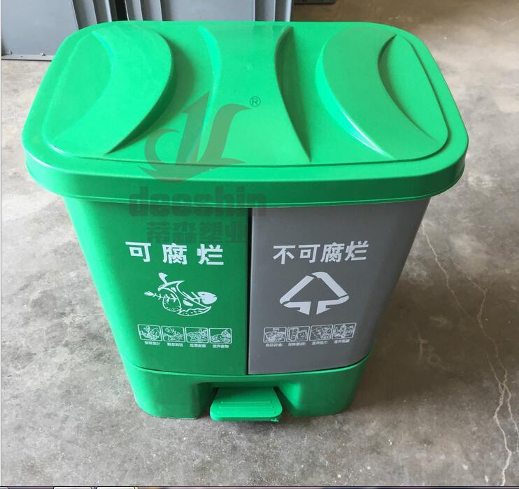 分类垃圾桶    分类垃圾桶生产厂家  分类垃圾桶供应批发  分类垃圾桶供应生产