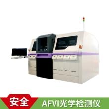 群勋科技供应AFVI光学检测仪 全自动影像测量仪 优质光学检测仪
