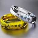深圳厂家订做各大学校毕业戒指 学生纪念品设计加工 纪念戒指 订制戒指