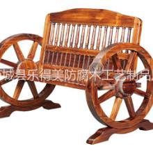 户外休闲车轮椅 防腐实木桌椅 碳化防腐木桌椅  双人车轮桌椅