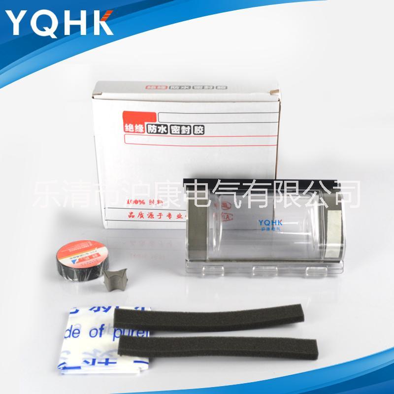 (沪康公司)专业生产灌胶防水接线盒HKA-B3路灯灌胶防水接线盒