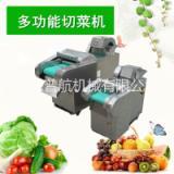 凉粉切丝机   不锈钢酸菜切丝机 切菜机价格