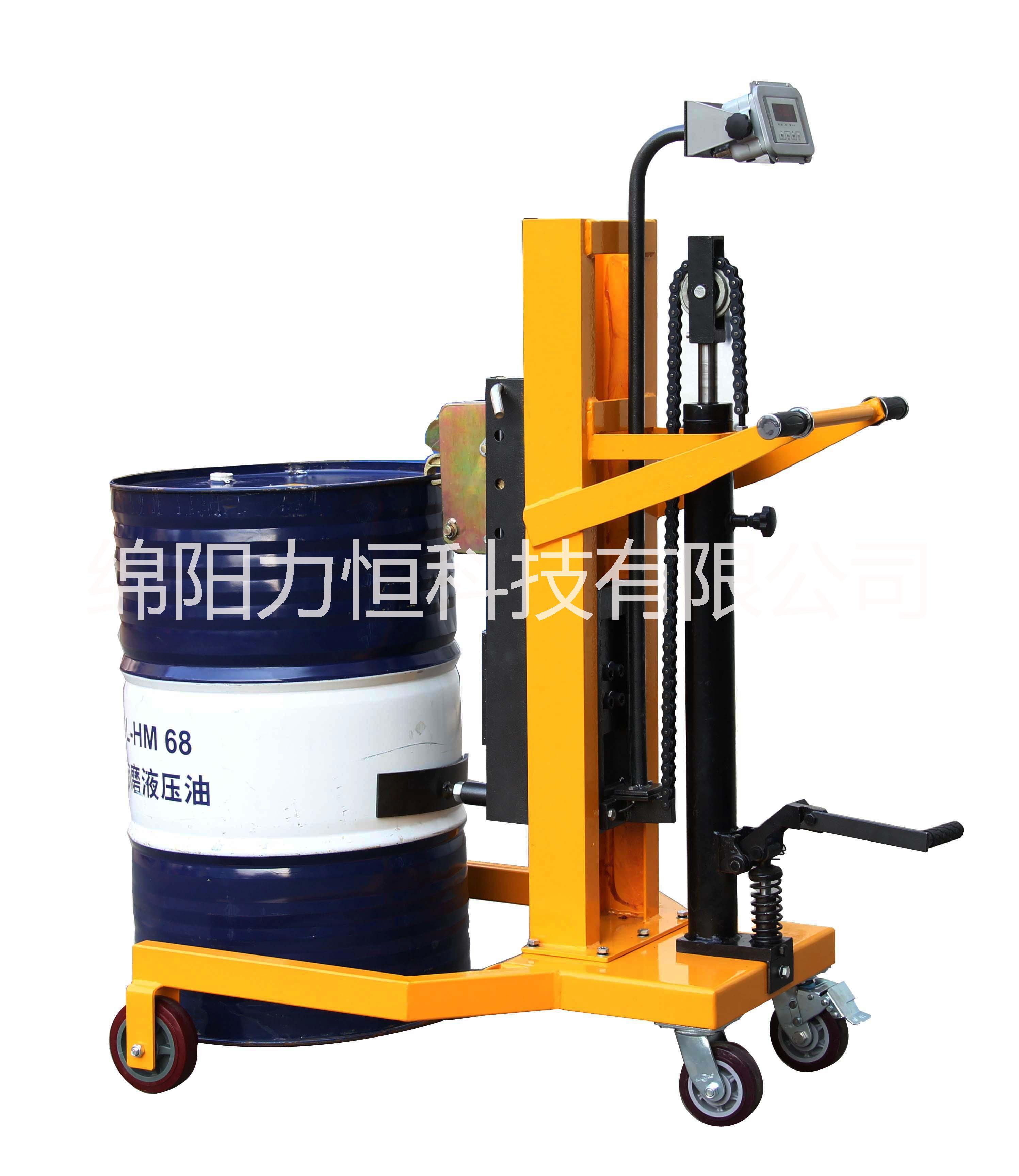 称重式油桶车 磅秤式油桶车 全自动油桶车 带电子磅油桶车