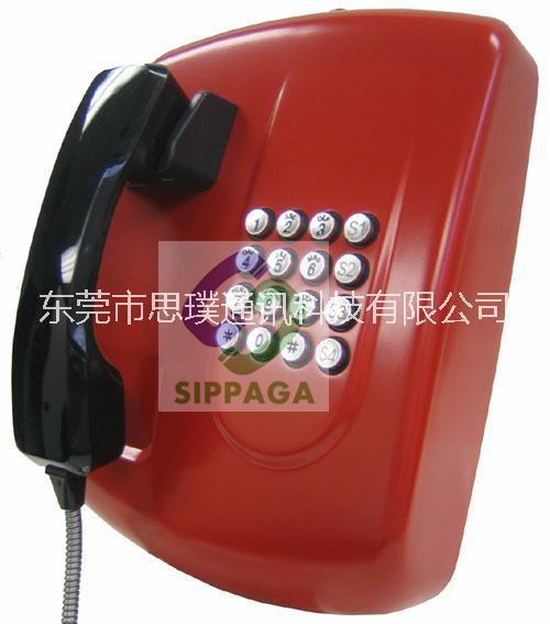 壁挂式电话机外壳 电话机金属外壳