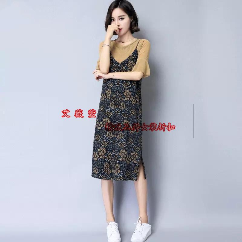 武汉大码连衣裙厂家直销 广西艾薇萱品牌女装尾货折扣批发