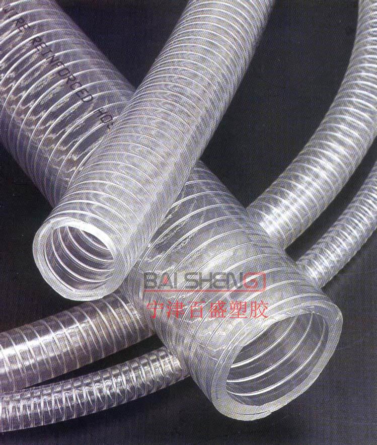 厂家直销食品级钢丝管PU不含塑化剂软管18910086206