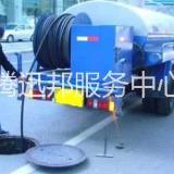 深圳保洁公司 深圳疏通马桶公司 深圳疏通蹲式厕所 深圳马桶漏水维修