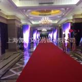 上海会展设计公司 展厅设计搭建