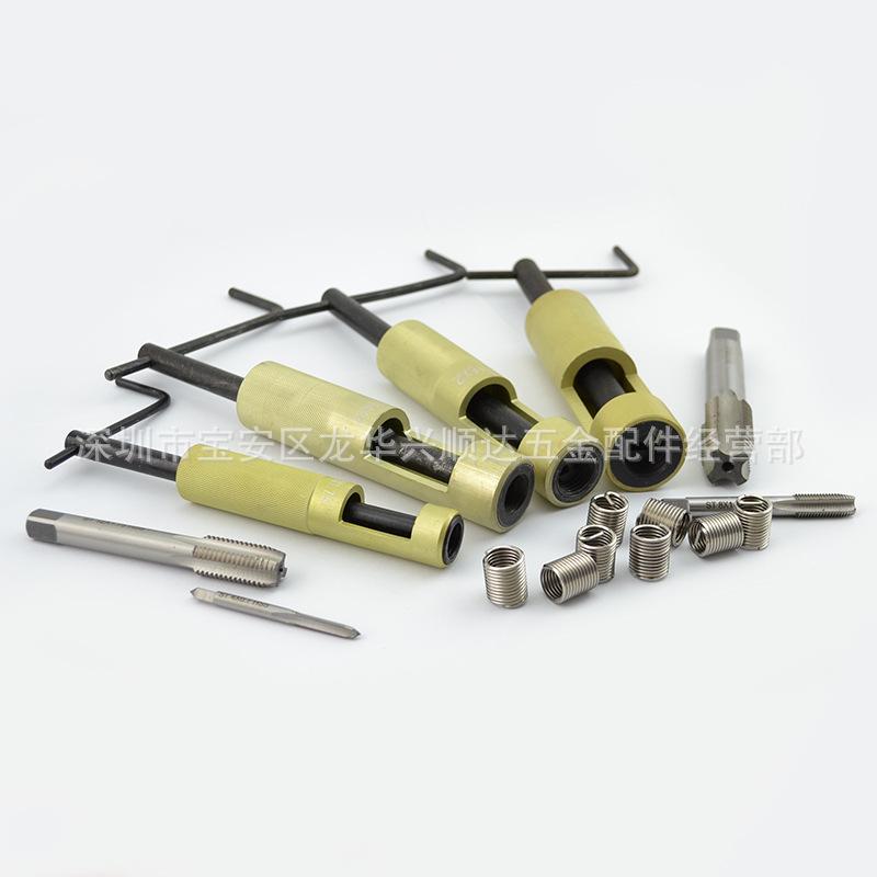 螺纹丝锥 安装扳手 安装工具