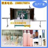 现货供应伺服丝印机水光针全自动丝印机UV丝印机LH-300