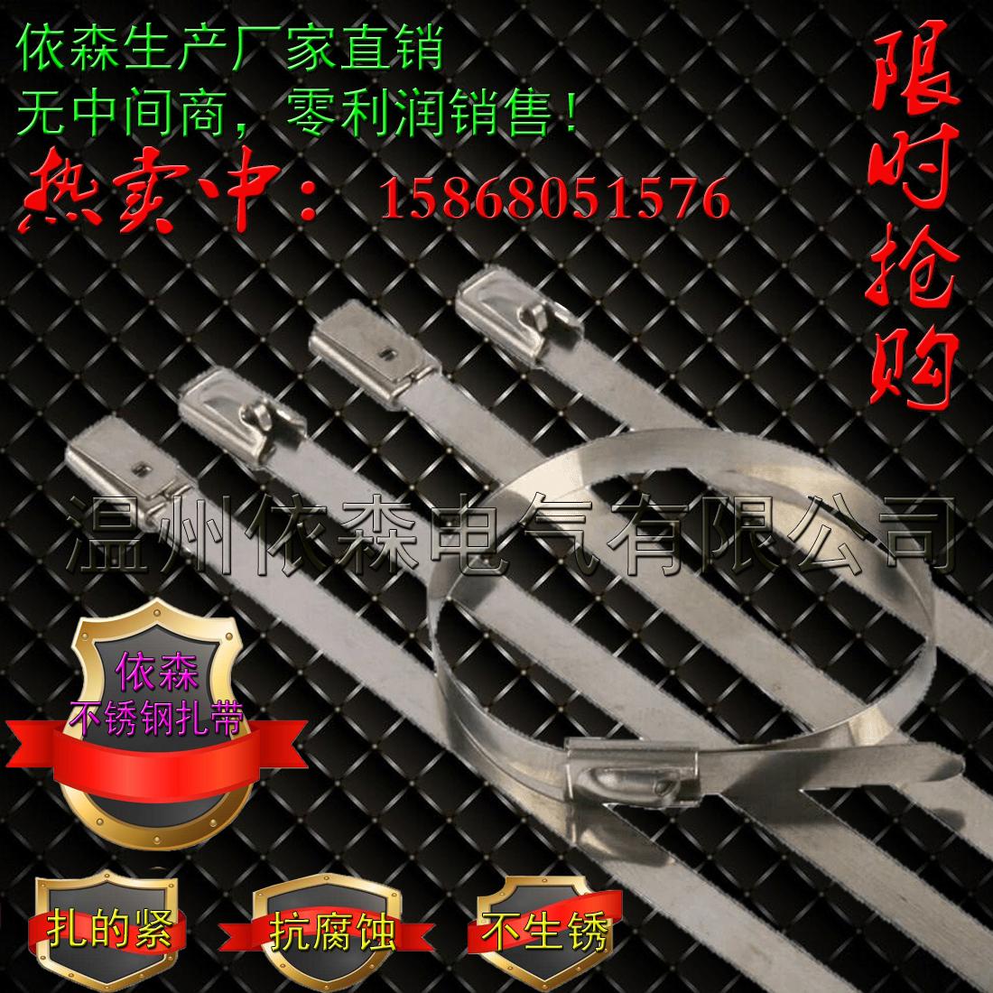 自锁式不锈钢扎带厂家 304电缆金属捆绑带 汽车不锈钢扎带供应商4.6*600MM特价直销