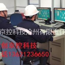 化工自动化控制,化工设备集中控制图片