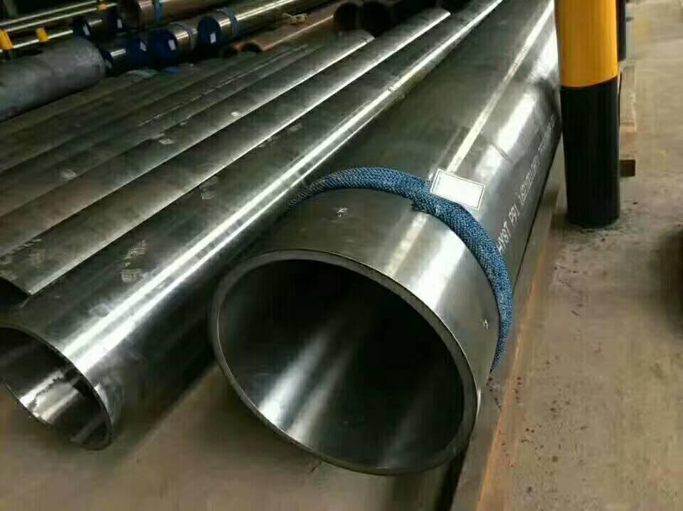 低合金无缝钢管325X70现货价